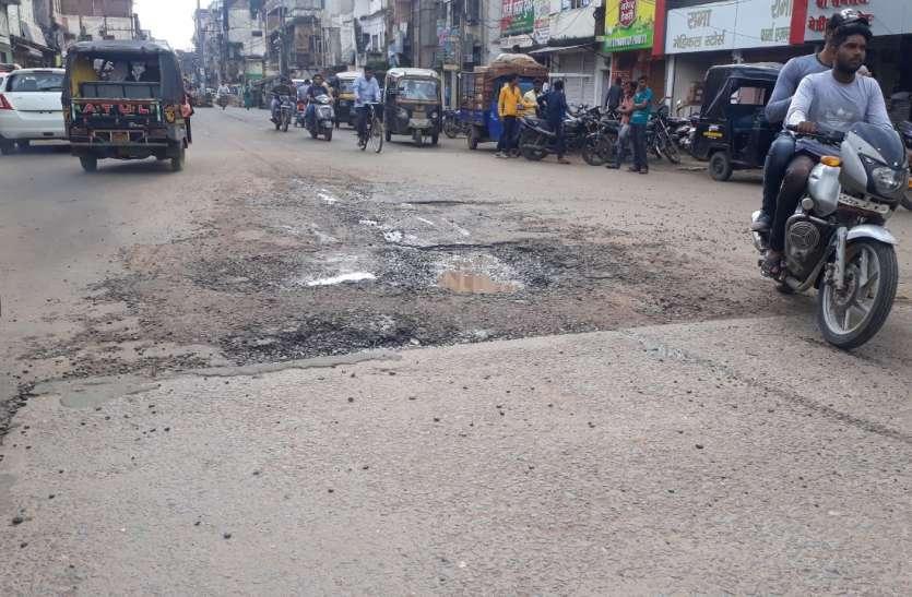 तीन माह पहले लाखों रुपये खर्च कर निगम ने कराया सड़कों का पैंचवर्क, अब गड्ढ़ों में फंस खराब हो रहे टायर