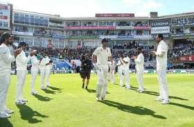 Video : विदाई टेस्ट में एलिस्टर कुक को टीम इंडिया ने दिया 'गार्ड ऑफ ऑनर'