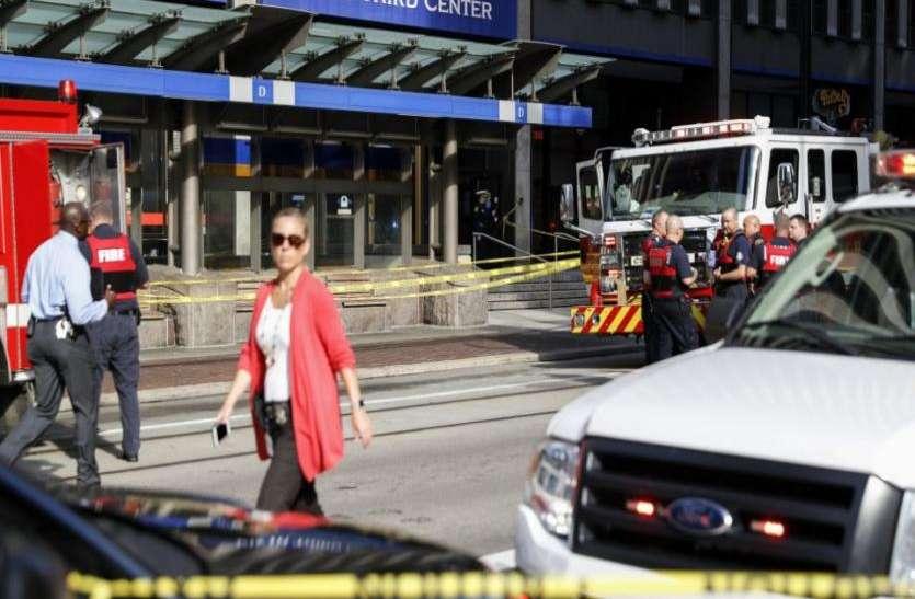 अमरीका: सिनसिनाटी के एक बैंक में फायरिंग, भारतीय बैंकर समेत चार लोगों की मौत