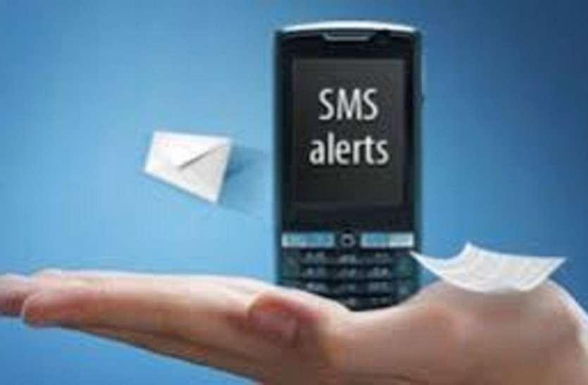 बड़ी दुर्घटनाओं पर कलेक्टर और एसपी को आएगा एसएमएस अलर्ट