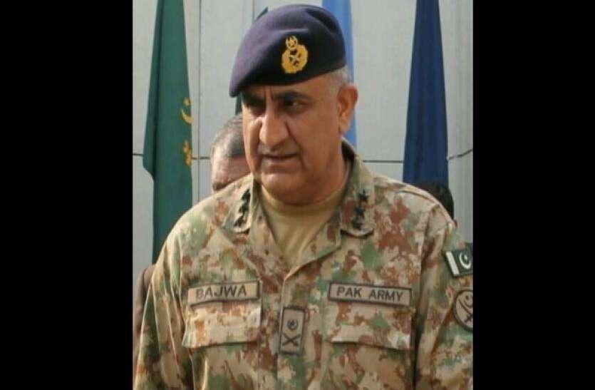 पाकिस्तान: सेना प्रमुख कमर जावेद बाजवा ने आतंकवाद को बताया 'कश्मीरियों का संघर्ष', भारत को परमाणु हथियारों की धमकी