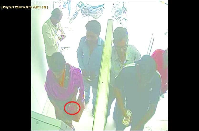 एटीएम कार्ड चोरी कर निकाले 20 हजार 500 रुपए, चोर कौन जानकार रह दंग
