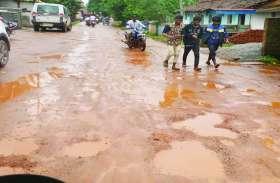 शहर की कई प्रमुख सडक़ों की हालत बदतर, लोग परेशान