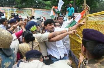 कांग्रेस का जबरदस्त प्रदर्शन, पुलिस ने उठाई लाठी मची अफरा तफरी