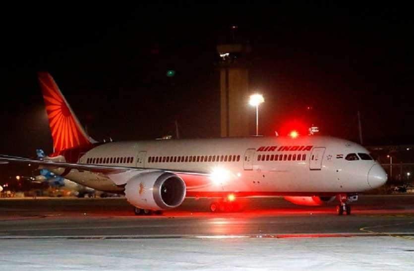 मालदीव:  गलत निर्देश मिलने की वजह से एयर इंडिया के विमान की निर्माणाधीन रनवे पर लैंडिंग, बाल-बाल बचे यात्री