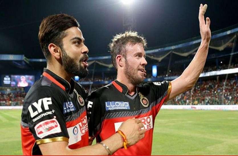एबी डिविलियर्स का भारतीय प्रशंसकों को झटका, IPL छोड़ अब पाकिस्तानी लीग में लगाएंगे चौके-छक्के