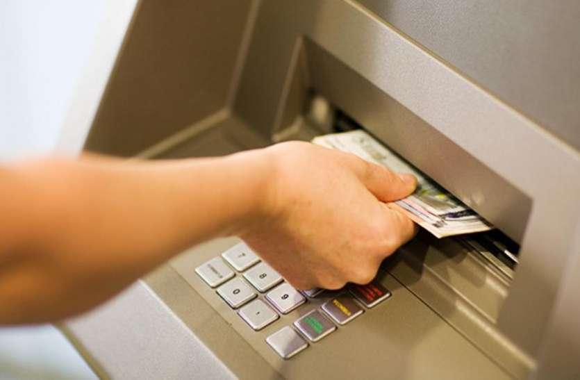 अब बिना कार्ड के ऐसे ATM से निकाल सकेंगे पैसे