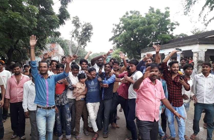 ग्रामीणों ने बाजार बंद रखकर किया प्रदर्शन