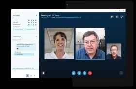 Skype का नया फीचर लॉन्च, अब कर सकेंगे Video Call रिकॉर्ड