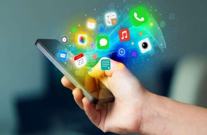 इस App के जरिए करें बिजली बिल का भुगतान, मिलेगा 50 फीसदी का कैशबैक