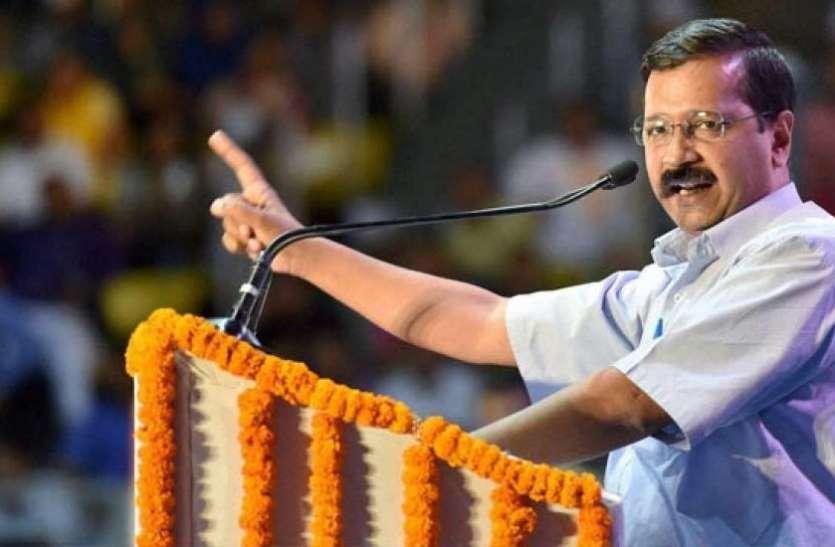 दिल्ली के सीएम अरविंद केजरीवाल लोकसभा चुनाव में यूपी की इस सीट से भरेंगे हुंकार