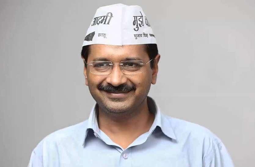 बड़ी खबर: लोकसभा चुनाव से पहले अरविंद केजरीवाल के साथ आएंगे भाजपा के ये दिग्गज सांसद और पूर्व मंत्री