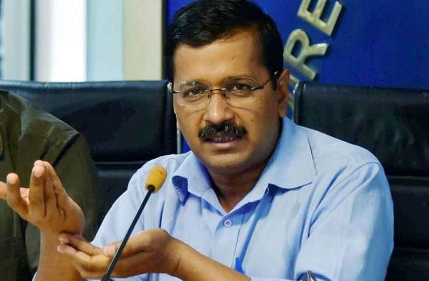 अरविंद केजरीवाल ने केंद्र पर साधा निशाना, कहा- केंद्र के वैट बढ़ाने से दिल्ली में महंगा हुआ पेट्रोल-डीजल
