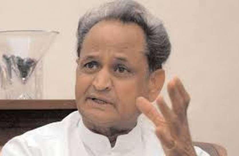 मुख्यमंत्री राजे की गौरव यात्रा के ठीक एक दिन बाद बीकानेर आएंगे पूर्व मुख्यमंत्री गहलोत