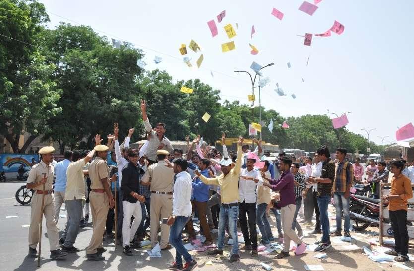 छात्रसंघ चुनाव: बाड़मेर सहित जिले के 7 स्थानों पर धारा 144 लागू, प्रदर्शन व सभा पर रोक