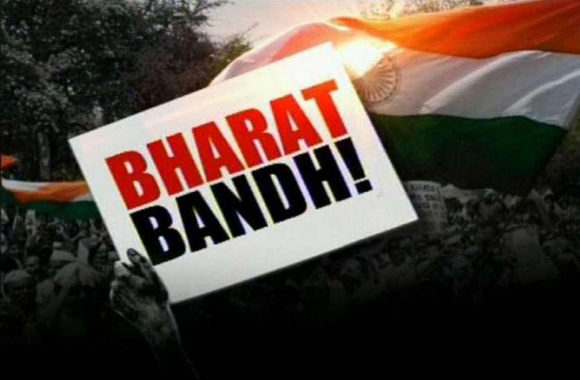 SC ST Act के खिलाफ भारत बंद करने पर सैकड़ों के खिलाफ मुकदमा