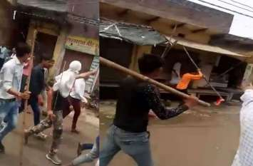 भारत बंद के लिए बाहर से बुलाए गए गुंडे, मुंह पर कपड़ा बांधकर की गुंडई , देखें वीडियो
