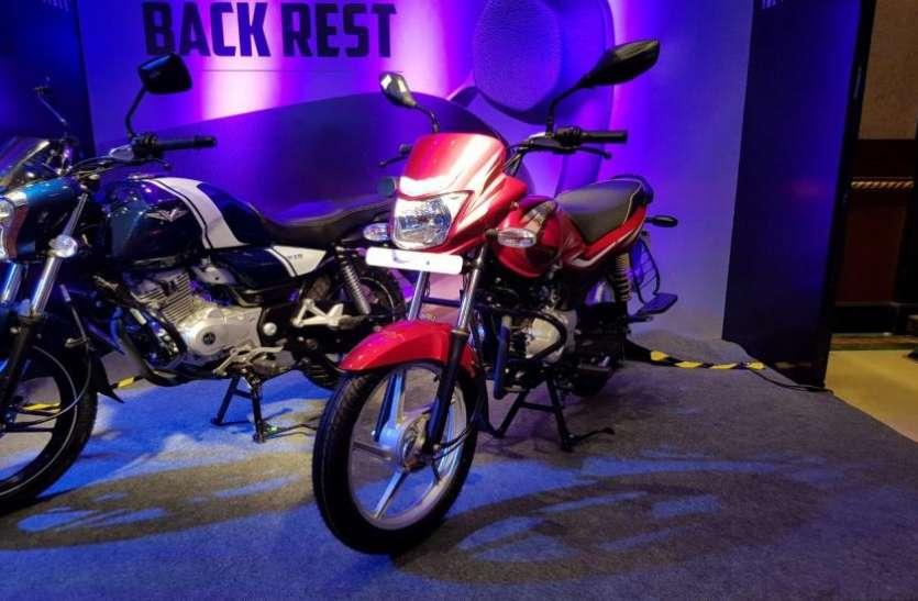1 लीटर में 95 किमी का माइलेज देती हैं ये 2 इंडियन Bikes, इस टेक्नोलॉजी का विदेशों में नहीं कोई मुकाबला