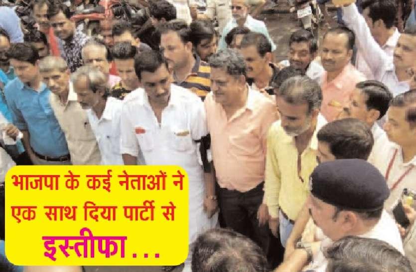 बड़ी खबर: कई नेताओं ने एक साथ दिया BJP से इस्तीफा, इस वायरल वीडियो से मचा हड़कंप