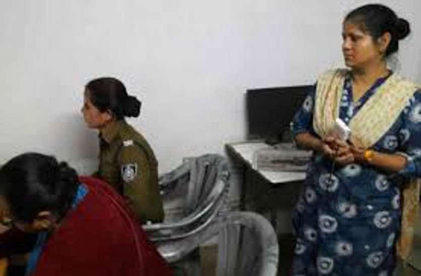 भाजपा विधायक की बहू शिकायत करने पहुंच गईं थाने, मच गई हलचल