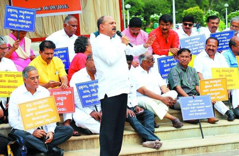 भाजपा का धरना: मानीपाड़ी रिपोर्ट सार्वजनिक हो