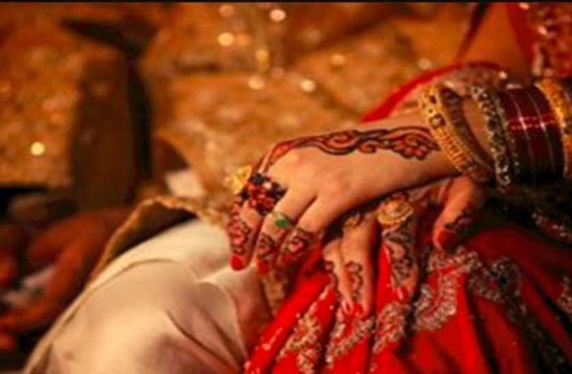 शादी के दस दिन बाद खुला 'बीवी' का ये राज, उड़ गए लड़के के होश