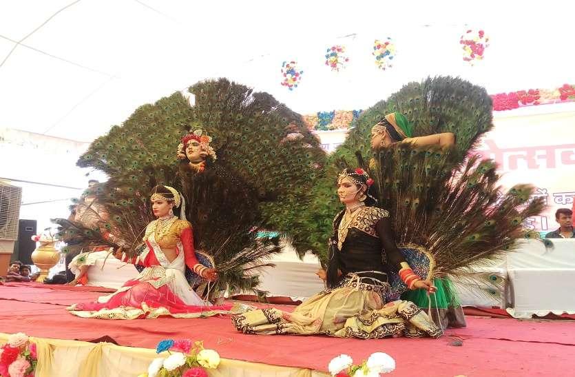 भगवान श्रीकृष्ण की शोभायात्रा में उमड़ा आस्था का सैलाव