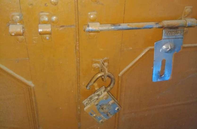 खेजरोली में चोरों का धावा: 2 मकानों में चोरी, हवेली के 13 ताले टूटे