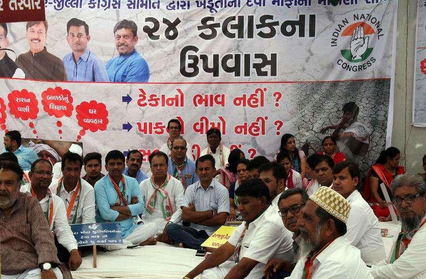 'जनता की आवाज बुलंद करने वालों का समर्थन करेगी कांग्रेस'