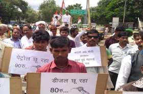 महंगाई को लेकर कांग्रेस का हल्ला बोल बैल गाड़ियों में जुलूस निकाल किया विरोध प्रदर्शन