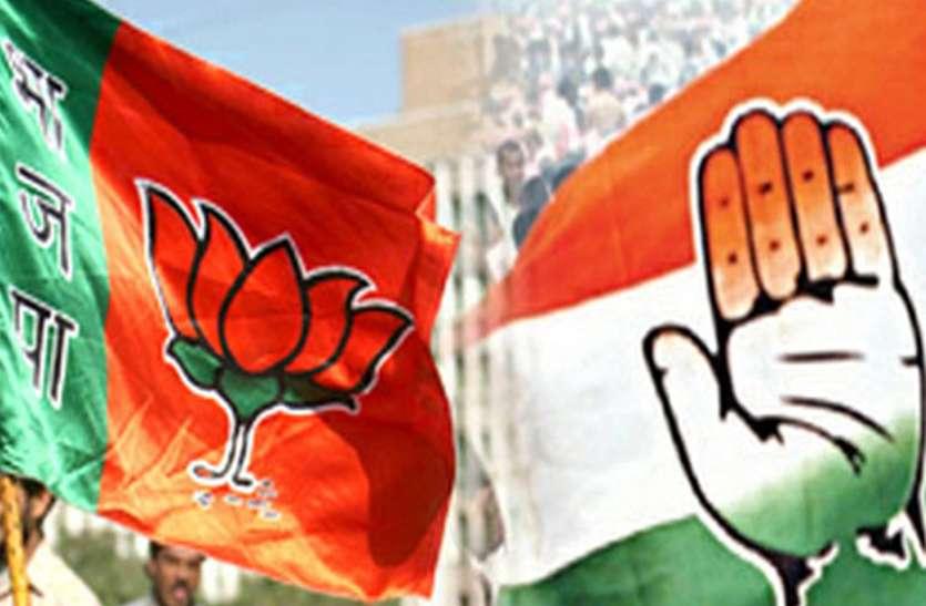 भाजपा को घेरने के लिए कार्यकर्ताओं का ट्रेनिंग प्रोग्राम कराएगी कांग्रेस
