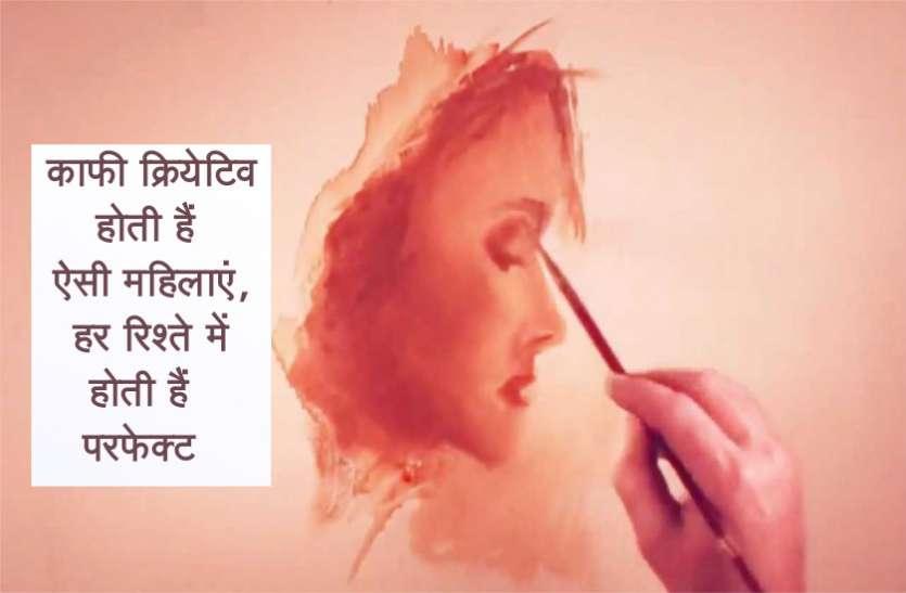 Samudra shastra: काफी क्रियेटिव होती हैं ऐसी महिलाएं, हर रिश्ते में होती हैं परफेक्ट