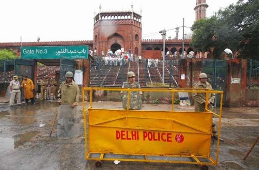 जामा मस्जिद के पास दिल्ली पुलिस ने पकड़े दो आतंकी, IS से जुड़े होने का शक