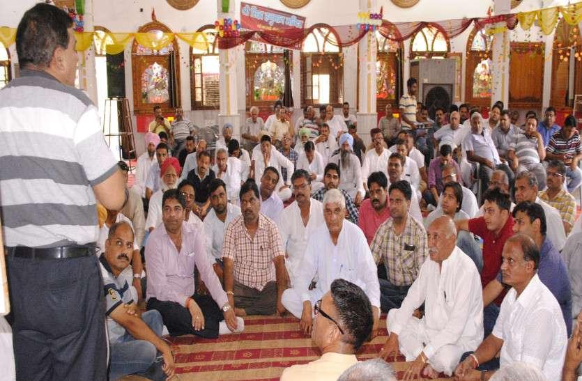 आज और कल फिर बंद रहेगी श्रीगंगानगर की धान मंडियां