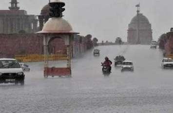 मौसम विभाग की चेतावनीः दिल्ली-एनसीआर, प. बंगाल समेत 8 राज्यों में जमकर बरसेंगे बदरा