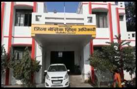 पालिका और बीएसए ऑफिस की बिजली कटी, बिजली विभाग ने काटी आरसी