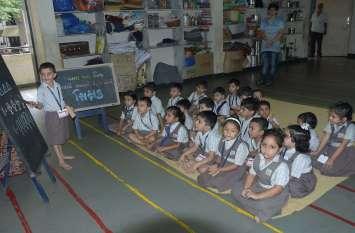 PICS : विद्यार्थी बने शिक्षक