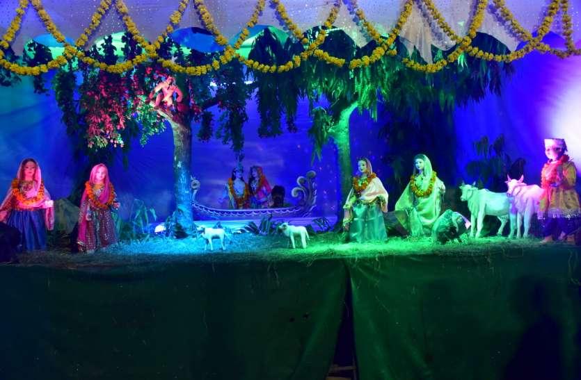 डिजिटल झांकी में नौका विहार को निकले राधा कृष्ण, शंकरजी का मसानी नृत्य