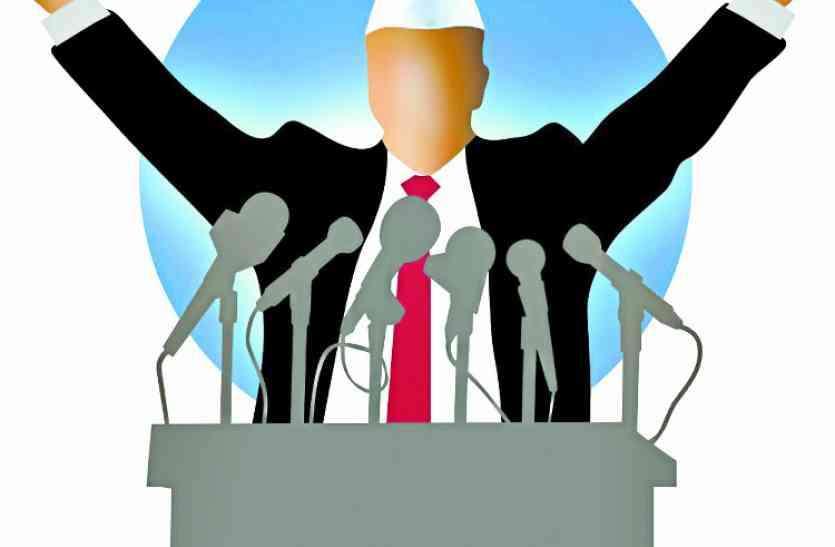 कांग्रेस में दावेदारों की कतार, भाजपा से सामने नहीं आ रहे