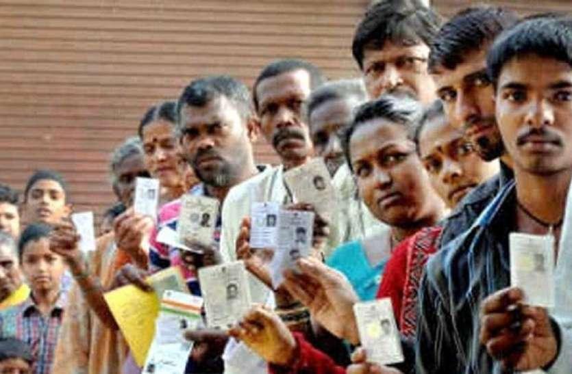बड़ी खबर : चुनाव की तारीखों का ऐलान, दो चरणों में होगा मतदान