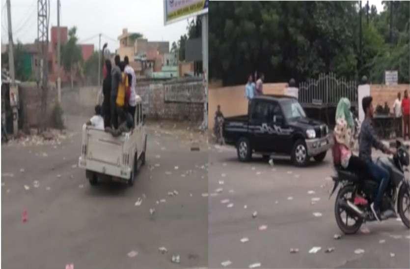 छात्रसंघ चुनाव के प्रचार में छात्रों के दो गुट भिड़े, सड़क पर स्टंट दिखाते तोड़े वाहन के कांच