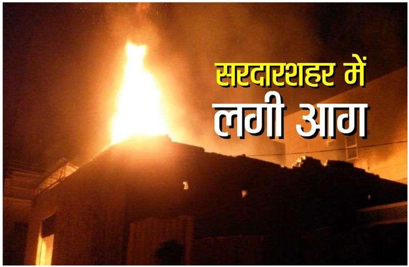 चार दिन में दूसरी फैक्ट्री चढ़ी आग की भेंट, लोगों के जिंदा जलने का खतरा भी सताया