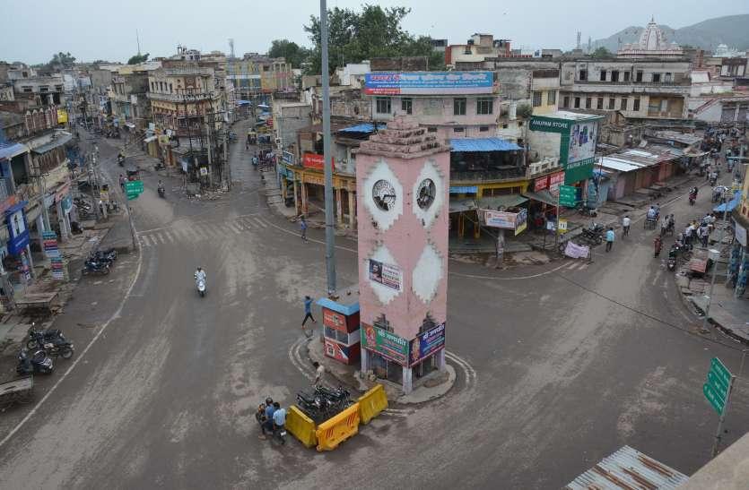 अलवर बंद : दिनभर सूने रहे अलवर के बाजार, यहां पढि़ए शहर के हालात की लाइव कवरेज