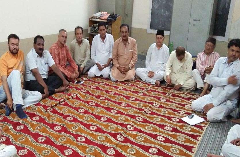 खानदान-ए-अंजुमन सोसायटी की बैठक में हिन्दू-मुस्लिम एकता को बढ़ावा देने पर हुई चर्चा