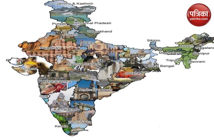 ये है देश के सबसे अमीर राज्य जिन्होंने भारत को बना दिया छठी सबसे बड़ी अर्थव्यवस्था