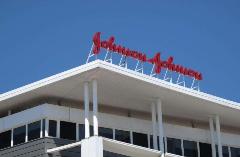 खराब हिप इम्प्लांट का मुआवजा देने को तैयार जॉनसन एंड जॉनसन, भारत सरकार के साथ करेगी काम