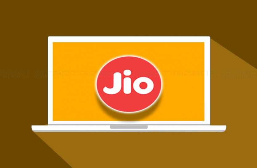 Jio Anniversary offer: हर दिन फ्री में मिलेगा 2 जीबी डाटा