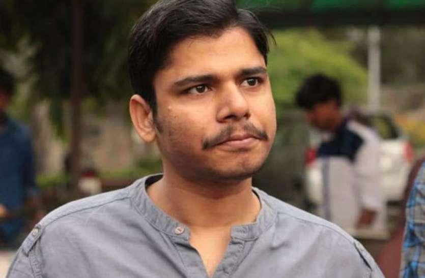 पहली बार राजद भी जेएनयू छात्र संघ का लड़ेगा चुनाव, जयंत जिज्ञासु पर लगाया दांव