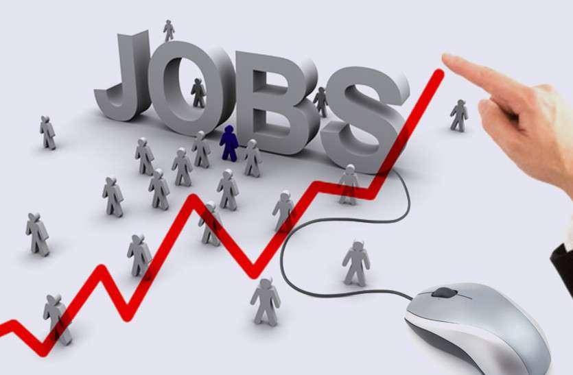खुशखबरी! निसान भारत में करेगी 1500 नए लोगों की भर्ती