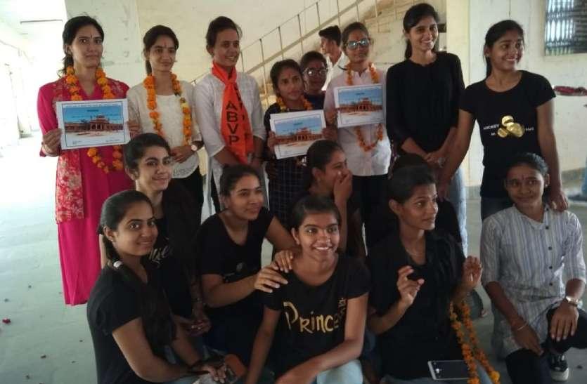 महिला कॉलेज में एबीवीपी का पैनल निर्विरोध निर्वाचित, एसबीके में रोचक मुकाबला